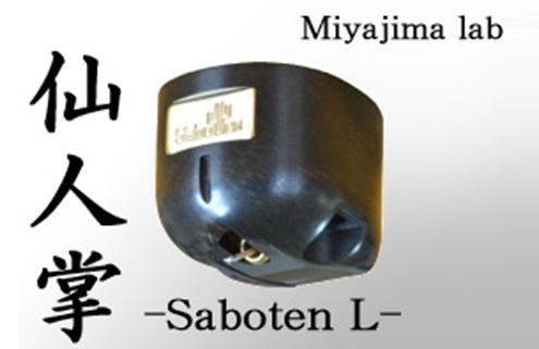 Miyajima-Lab Saboten L